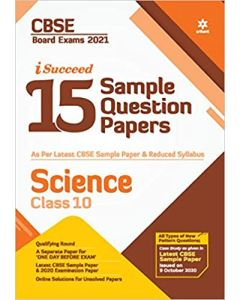 15 Sample Question Papers CBSE Board Exams 2021 - Mathematics, Science, Class 10th