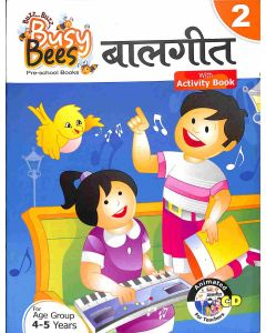 Busy Bees Baalgeet 2 (With Activity Book)