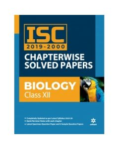 ISC Chapterwise Solved Papers Biology Class 12th
