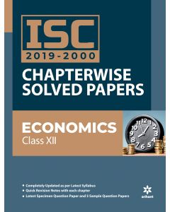 ISC 2019-2000 Chapterwise Solved Paper EconomicsClass 12th