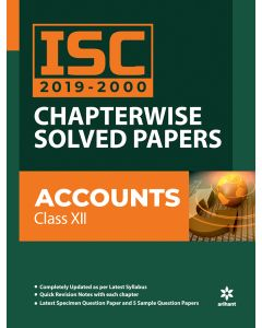 ISC 2019-2000 Chapterwise Solved Papers AccountsClass 12th