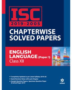 ISC 2019-2000 Chapterwise Solved Papers English Language (Paper 1 ) Class 12th