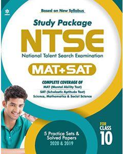 Study Guide NTSE (MAT + SAT) for Class 10 2020-21
