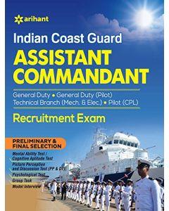 Indian Coast Guard Assistant Commandant Recruitment Exam