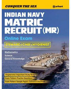 Indian Navy MR & NMR Steward, Cook & Topass Recruitment Exam