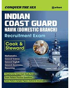 Indian Coast Guard Sailor Recruitment Exam