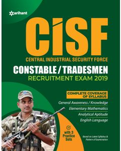 CISF Constable/Tradesmen Recuritment Exam 2019