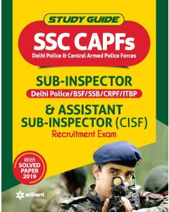SSC CAPFs Sub Inspector and Assistant Sub Inspector 2020