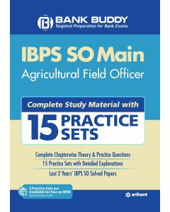 15 Practice Sets IBPS SO Main Agricultural Field Officer 2019