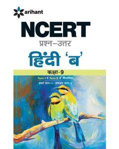 NCERT Prashn-Uttar - Hindi 'B' for Class IX