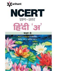 NCERT Prashn-Uttar - Hindi 'A' for Class IX