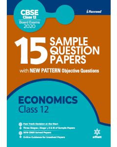 15 Sample Question Papers Economics Class 12th CBSE 2019-2020