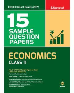 15 Sample Question Papers Economic Class 11 CBSE 2019-2020