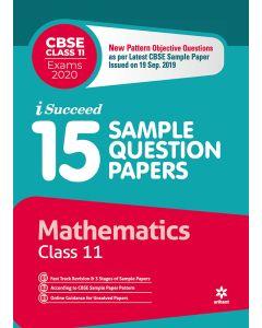 15 Sample Question Papers Mathematics Class 11 CBSE 2019-2020