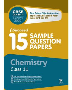 15 Sample Question Papers Chemistry Class 11th CBSE 2019-2020