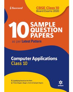 10 Sample Question Papers Computer application Class 10th CBSE 2019-2020