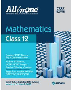 All In One Mathematics CBSE Class 12 2020-21