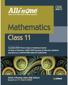 All In One Mathematics CBSE Class 11 2020-21