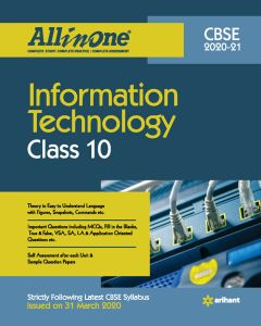 All In One Information Technology CBSE Class 10 2020-21