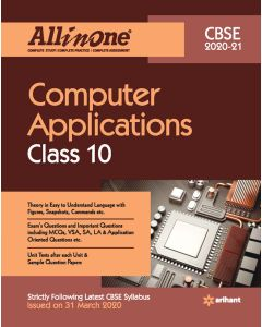 All In One Computer Application CBSE Class 10 2020-21