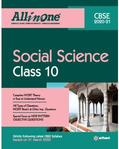 All In One Social Science CBSE Class 10 2020-21