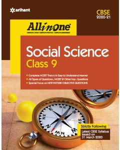 All In One Social Science CBSE Class 9 2020-21