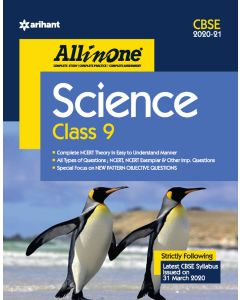 All In One Science CBSE Class 9 2020-21