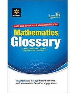 Mathematics Glossary