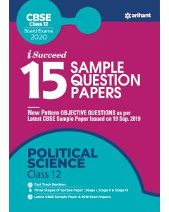 I-Succeed 15 Sample Question Papers Political Science Class 12th