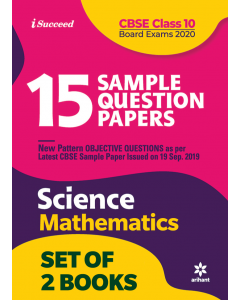 15 Sample Question Papers CBSE Board Exams 2020 - Mathematics, Science, Class 10th