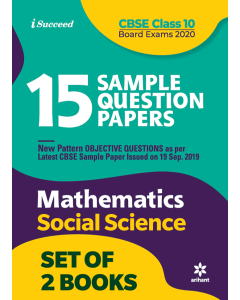 15 Sample Question Papers CBSE Sample papers 2020 - Mathematics, Social Science Class 10th