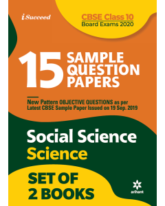 15 Sample Question Papers CBSE Sample papers 2020 - Social Science,Science Class 10th