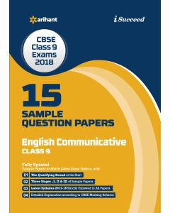 I-Succeed 10 Sample Question Papers CBSE Examination 2018 - EnglishCOMMUNICATION Class 9th