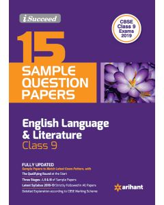 I-Succeed 15 Sample Question Papers CBSE Exam 2020 - English Language & Literature Class 9th
