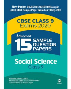 I-Succeed 15 Sample Question Papers CBSE Exam 2020 - SOCIAL Science Class 9th