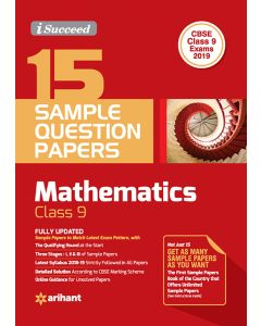 I-Succeed 15 Sample Question Papers CBSE Exam 2020 - Mathematics Class 9th