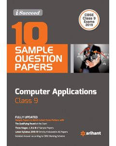 I-Succeed 10 Sample Question Papers CBSE Exam 2020 Computer Applications Class 9th
