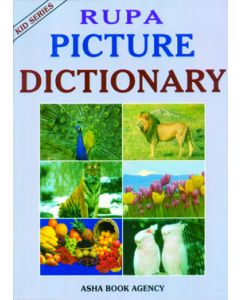 Rupa Picture Dictionary