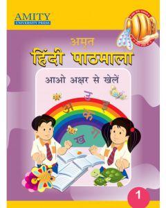 Amrit Hindi Pathmala 1