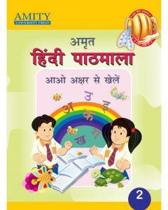 Amrit Hindi Pathmala 2