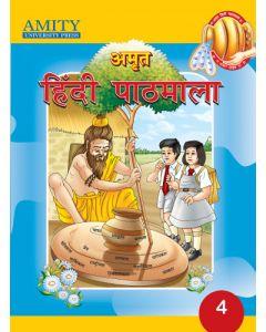 Amrit Hindi Pathmala 4