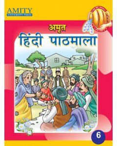 Amrit Hindi Pathmala 6