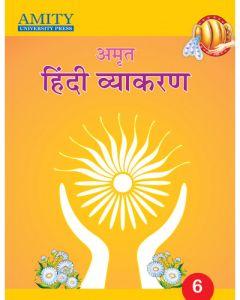 Amrit Hindi Vyakaran 6