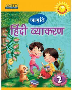 Jagriti Hindi Vyakaran 2