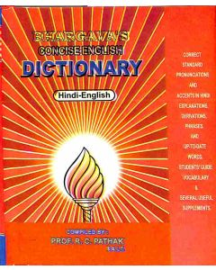 Concise English Dictionary (Hindi English)