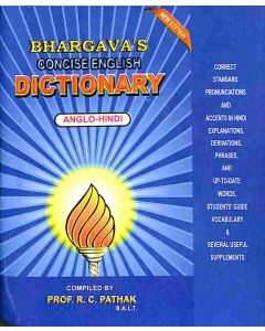 Concise English Dictionary (Anglo Hindi)