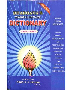 Standard Illustrated Dictionary (Anglo Hindi)