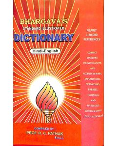 Standard Illustrated Dictionary (Hindi English)