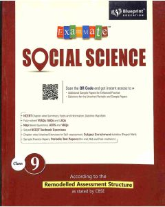 Exam Mate Social Science Class 9 (CBSE)