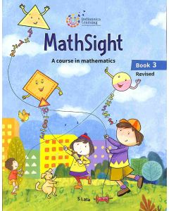 New Math Sight Book 3 CCE (A Course In Mathematics)